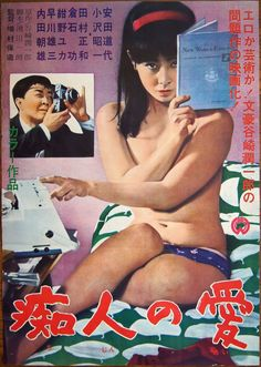 Alone! Classic erotic asian movie list apologise