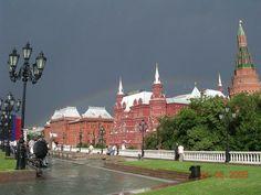 Castillo del Kremlin, Moscú, Rusia