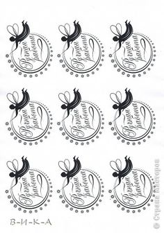 Графика компьютерная Упаковка Упаковка для канзаши+ надписи ручная работа  Бумага фото 5