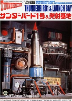 Thunderbirds 1 & Launch Base reissue scale from Aoshima Plastic Model Kits, Plastic Models, Build A Spaceship, Thunderbird 1, Best Scale, Thunderbirds Are Go, Sci Fi Films, Thing 1, Plastic Injection Molding