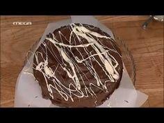 ΚΑΝΤΟ ΟΠΩΣ Ο ΑΚΗΣ: Τούρτα σοκολάτα