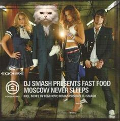 Moscow Never Sleeps by DJ Smash free piano sheets