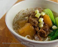 Beef Brisket Rice Vermicelli Soup (Hong Kong Cuisine)    Read more: http://en.christinesrecipes.com/2010/01/beef-brisket-rice-vermicelli-soup-hong.html#ixzz2LycBWHLX