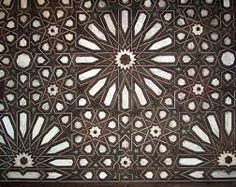 Image result for arabic architecture