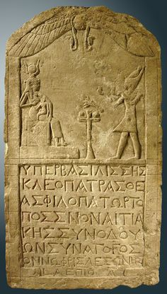 Cleopatra VII of Egypt dressed like a pharaoh presenting offerings to Isis, 51 BC. Limestone stele dedicated by a Greek man, Onnophris. This is also one of the many evidence that cleopatra was Hellenic. Ancient Egyptian Art, Ancient Aliens, Ancient Greece, Ancient History, Art History, Ancient Rome, Ptolemaic Dynasty, Pamukkale, Ancient Artifacts