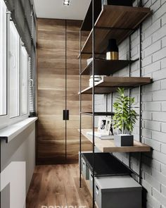 Hello everyone, have a nice day and mood ! Is it also raining outside your window? Interior Balcony, Day And Mood, Raining Outside, Creative Home, Hello Everyone, My Room, Laundry Room, Living Room Designs, The Help