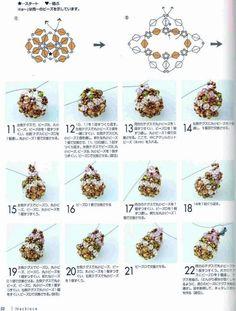 Бусинки-капельки | biser.info - всё о бисере и бисерном творчестве