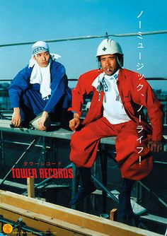 ZEEBRA & 真木蔵人 Hip Hop Fashion, Mens Fashion, 90s Culture, Tower Records, Japan Street, Apocalyptic Fashion, Gifts For Photographers, Square Photos, Flash Photography