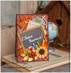 """""""С Днём Учителя!"""". Handmade."""