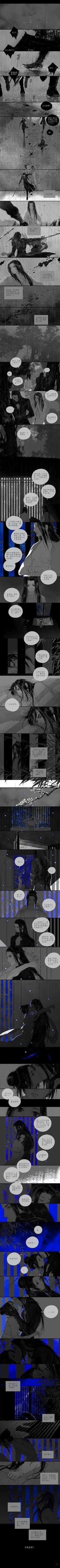 Ibuki satsuki, part of the comic I missed