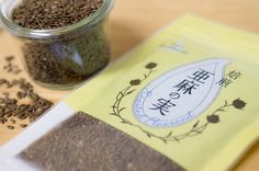 北海道産焙煎亜麻の実 - 亜麻の里