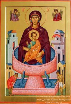The life giving spring Byzantine Icons, Son Of God, Orthodox Icons, Christian Art, Virgin Mary, Madonna, Jesus Christ, Icon Book, Princess Zelda