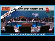 PM Modi to visit Vietnam,China visit today - WATCH VIDEO HERE -> http://vietnamonlinetop.info/pm-modi-to-visit-vietnamchina-visit-today/   PM Modi to depart for Vietnam and China visit today. Many important deals may be signed during his visit. Zee News always stay ahead in bringing current affairs from all the valley of National interest, Politics, Entertainment, Sports and International happenings. We take you to the depth of...