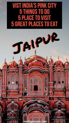 There are many great spots to visit in India but few cities offer anymore than Jaipur. Try visiting the Hawa Mahal, Palace in the Lake and the Amber fort to start your vacation in the Pink City Places To Travel, Places To See, Travel Destinations, Jaipur India, India Palace, Travel Guides, Travel Tips, Train Tour, Local Festivals