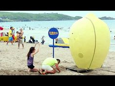 Digital advertisement created by McCann, Taiwan for Nestea, within the category: Non-Alcoholic Drinks. Interactive Marketing, Taiwan, Creative Advertising, Strand, Campaign, Lemon, Action, Activities, Outdoor