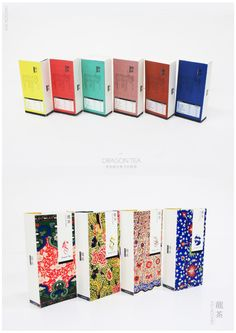 Dragon Tea #packaging #design
