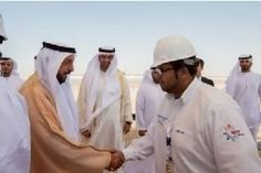 Sheikh Khalifa inaugurates world's largest concentrated solar power plant - The National