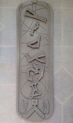 Want! Stargate Cartouche  Stone Textured 5.5x18 Wall by derrickkendall, $92.00