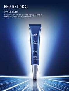 IOPE Bio Retinol Age Corrector Amore Pacific,Improves on your face New Beauty Ad, Beauty Shots, Beauty Make Up, Visual Advertising, Print Advertising, Skincare Packaging, Cosmetic Packaging, Still Photography, Beauty Photography