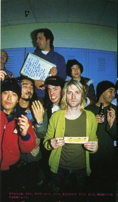 Nirvana & Boredoms
