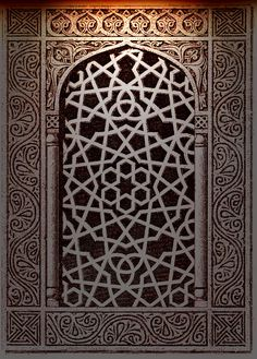 arabic patterns -More Pins Like This At FOSTERGINGER @ Pinterest