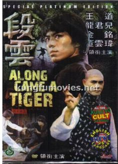 Old Kung Fu Movies | ALONG CAME A TIGER (DVD)