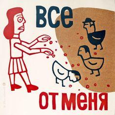 bce ot mehr (en ruso: todo de mi)
