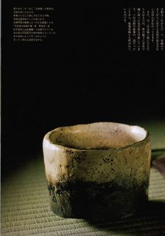 Fujisan Raku Chawan 1 (Koetsu) jpg -. Toku Art-Contemporary Japanese Ceramics & Applied Arts