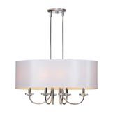 Luxurious and classy Ren-Wil Lux 6 Light Ceiling Fixture