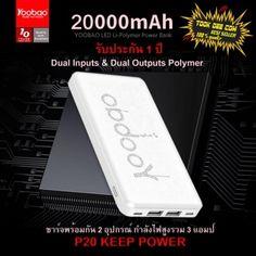 รีวิว สินค้า Yoobao 20000mAh P20 Power Bank Dual In - Out Put Interface (ของแท้) ☄ รีวิว Yoobao 20000mAh P20 Power Bank Dual In - Out Put Interface (ของแท้) เช็คราคาได้ที่นี่ | reviewYoobao 20000mAh P20 Power Bank Dual In - Out Put Interface (ของแท้)  รับส่วนลด คลิ๊ก : http://online.thprice.us/ACZDE    คุณกำลังต้องการ Yoobao 20000mAh P20 Power Bank Dual In - Out Put Interface (ของแท้) เพื่อช่วยแก้ไขปัญหา อยูใช่หรือไม่ ถ้าใช่คุณมาถูกที่แล้ว เรามีการแนะนำสินค้า พร้อมแนะแหล่งซื้อ Yoobao…