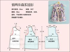 Tucson-based baby leave two shirt <wbr> attached making process <wbr> cut Figure <wbr> BB show Kids Dress Patterns, Baby Clothes Patterns, Sewing Patterns For Kids, Sewing For Kids, Baby Patterns, Little Girl Dresses, Dress Girl, Kind Mode, Sewing Clothes