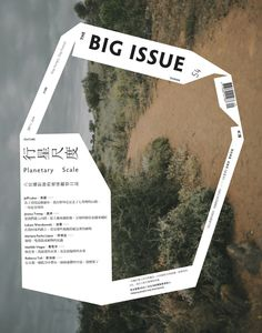 Typography and design for The Big Issue
