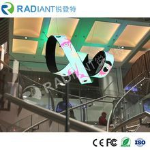Flexible LED display, Flexible LED display direct from Shenzhen Radiant Technology Co., Ltd. in China (Mainland)      www.szradiant.com  www.radiantledpro.com  sales03@szradiant.com  Whatsapp: +8615970676159  Skype: radiant.catherine    Nature curve, led screen, led display, creative display, indoor screen, curved led screen