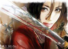Kunoichi: Female Ninja Spies of Medieval Japan