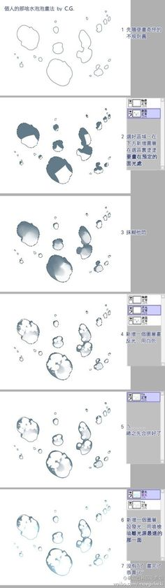 How to draw water bubbles Digital Painting Tutorials, Digital Art Tutorial, Painting Tools, Art Tutorials, Drawing Skills, Drawing Techniques, Drawing Tips, Flower Illustrator, Poses References
