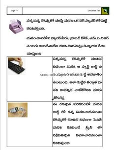 SHRUTHI TELUGU E-MAGAZINE  THIRD EDITION