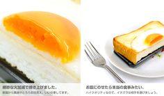 [iPhone 5/iPhone 5s専用]本物そっくり!食品サンプルカバー(パン/左・右/単品売り) | Hamee(ハミィ)ストラップヤ本店