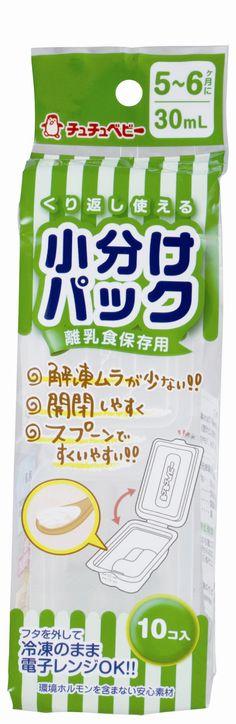 ChuChu Baby 3744 - Bộ chia thức ăn cho bé 30ml - giảm giá 7% | KAY.vn