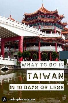 Plan out what to do in Taiwan with this 10-day itinerary that gives you a glimpse of the whole Taiwan mainland including Taipei, Taichung, Tainan, Kaohsiung and Hualien.