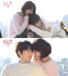 MBC Relieved as Episode 1 of Kill Me Heal Me has Decent Premiere Ratings | A Koala's Playground