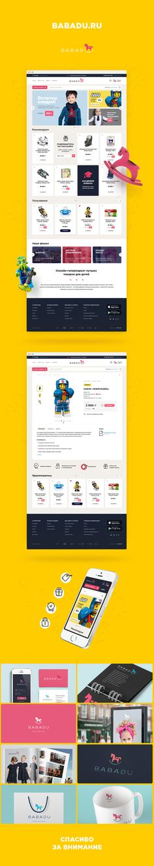 """查看此 @Behance 项目:""""Babadu - e-commerce""""https://www.behance.net/gallery/44150373/Babadu-e-commerce"""