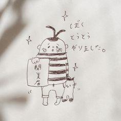 #イラスト #ねこ #猫 #japanese #drawing #instaart #cat #art #illust #고양이 #illustgram #일러스트 #自分ビジネス #開業届 #ねことぼく #openingnotification #ilikebookstore Drawing, Accessories, Drawings, Paint, Draw, Ornament