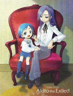 {{    baby Akito... nothing is cuter    }}  Code Geass Akito the Exiled | The Hyuuga Siblings | They're so kawaii~
