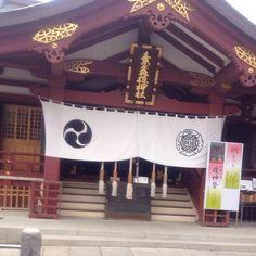 """素戔嗚神社 Susano Shrine  #shrine #tokyo #japan #신사 #토쿄 #일본 #여행 #日本 #東京 #旅行 #神社"" Photo taken by @ishideo on Instagram, pinned via the InstaPin iOS App! http://www.instapinapp.com (06/16/2015)"