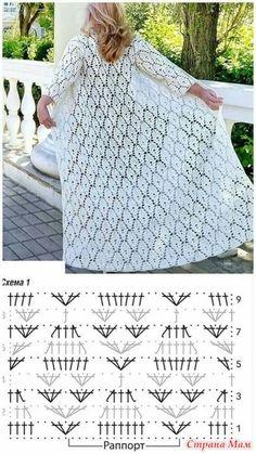 Gilet Crochet, Crochet Coat, Crochet Cardigan Pattern, Crochet Jacket, Crochet Stitches Patterns, Crochet Designs, Knitting Patterns, Crochet Shawl Diagram, Crochet Motif