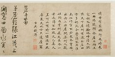 Li Mengyang (Chinese, 1472–1530) and twelve other calligraphers, Writings in Praise of a Houseboat