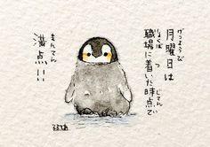 肯定ペンギンのあかちゃん - Togetterまとめ