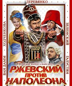 85 Best Russian Genre Films and Russian Movie Posters Images