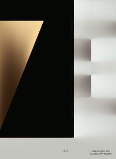 Greek Graphic Design and Illustration Awards 2017 on Behance