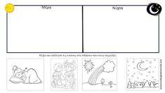 Μέρες, Εποχές και μήνες στο Νηπιαγωγείο. - Kindergarten Stories Learn Greek, Greek Language, 1st Day, Kindergarten, Activities, Learning, School, Children, Blog